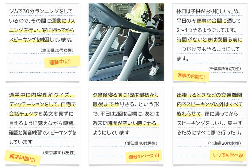 スタディサプリ 効果 評判
