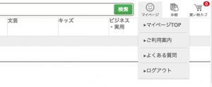 イーブックジャパン アプリ